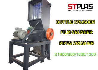China Multi Function PP PE Bottle Plastic Crusher Machine With ST600/800/1000/1200 supplier