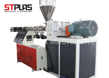 China Custom Single Screw Extruder For HDPE Waterproof Drainage Board Production supplier