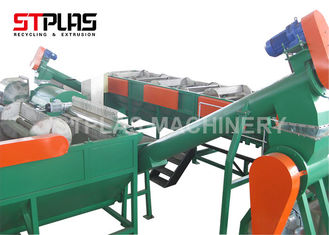 China Compact Structure Plastic Recycling Washing Line , HDPE Bottle Recycling Machine supplier