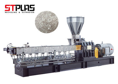 China PET pelletizing line Water Cooling Strands Pelletizing Extruder 38CrMoALA screw supplier