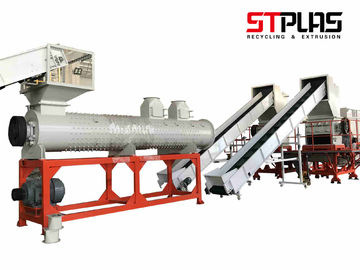 China Color Customized Plastic Washing Recycling Machine Line for PET Bottle supplier