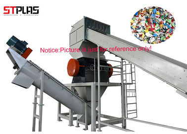 China Semi - Automatic HDPE Recycling Machine PP PE Plastic Container Recycling Plant supplier