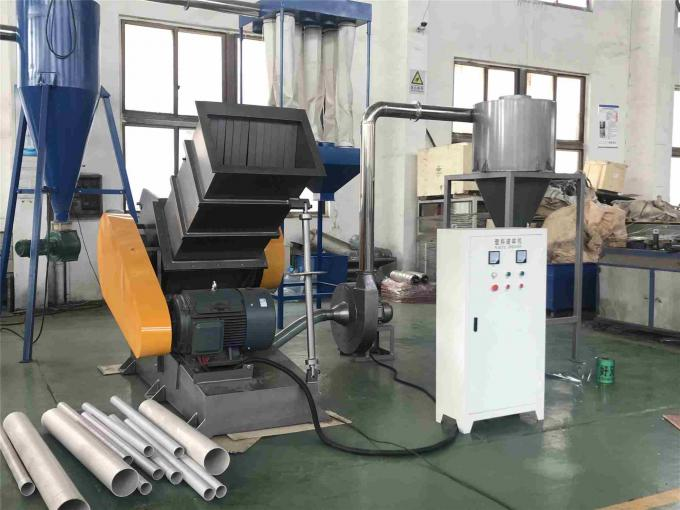High Speed Plastic Pipe Plastic Crusher Machine For Long Diameter PVC Pipe