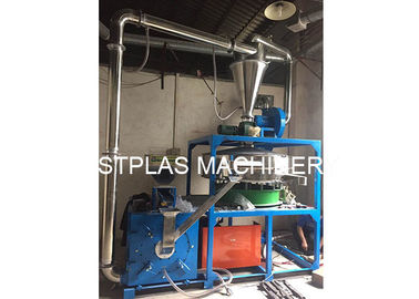 China Plastic Pulverizer LDPE Pulverising Milling Machine For Polymer Waste Plastic distributor