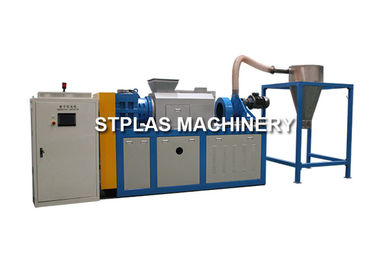 China 300-800kg/h Film Squeezing Machine For Waste Agricultural Film Dewatering distributor