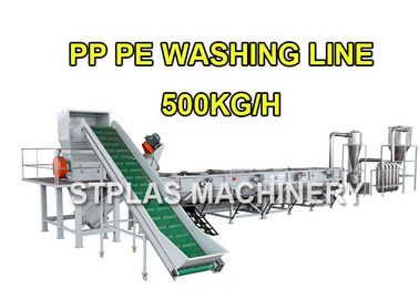 PP PE Plastic Crushing Washing Recycling Machine For Waste Bottles / Bags / Films