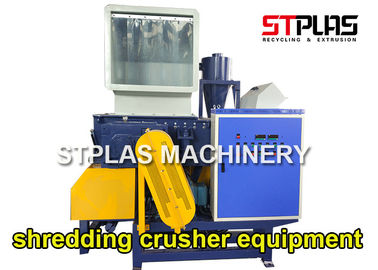 China Two In One Industrial Plastic Shredder Crusher Machine For HDPE Pipe / PP Drum factory