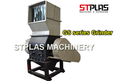 China Single Shaft Plastic Bottle Crusher Machine , Plastic Grinding Machine CE Approved factory