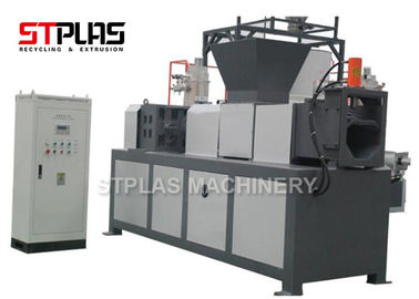 Squeezer Dryer PE Film Drying Plasticizing Machine For Woven Bag Wringer
