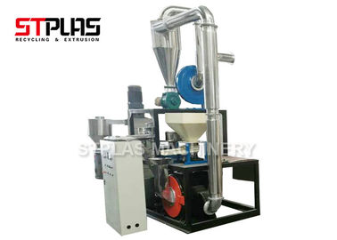 PP PE Grinding Mill Machine For Processing Hot Plastics Energy Save Low Noise