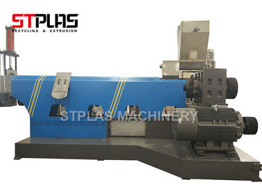 China Single Screw Extruder For PP PE Pellets Making , Plastic Extrusion Machine distributor