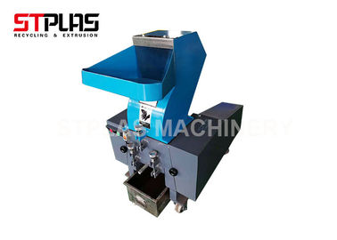 China High Efficiency Small Strong Plastic Crusher Machine With Cr12MoV Blade distributor