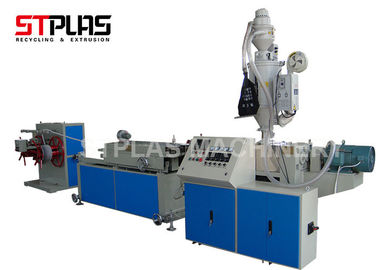 China PP PE HDPE Single Wall Corrugated Pipe Extrusion Line Energy Saving Stable Running distributor