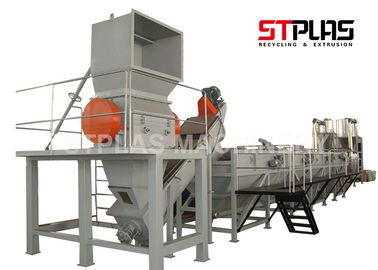 Stainless Steel 304 Waste PP PE Film Washing Line With 300-1000kg/h Capacity