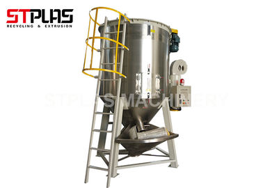 Double Screw Vertical Mixer Machine For PP PE PVC Helical Circular Mixture