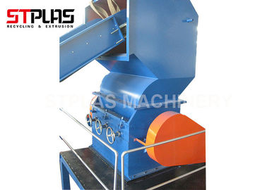 China PP / PE Film Plastic Crusher Machine , PET Bottle Waste Grinding Machine factory