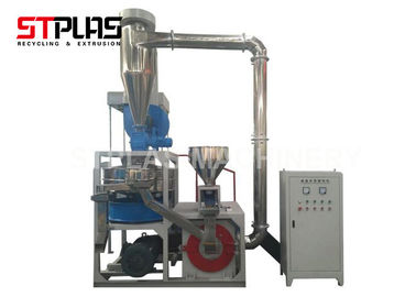 PVC Plastic Auxiliary Machine / Disc Type Plastic Grinding Milling Machine