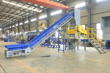 China High Speed Plastic Washing Recycling Machine For PP PE Film 100 KW factory