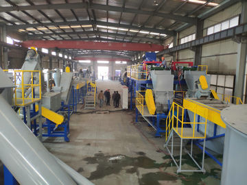 Customized Size Plastic Washing Recycling Machine 500-3000kg/H Capacity