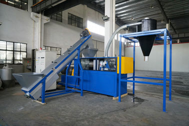 China Automatic Plastic Film Cutting Machine / Powerful Plastic Dewatering Machine factory