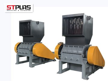 China Plastic Crusher Machine Plastic PET Bottle Crusher with Stainless Steel factory