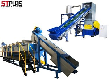 OEM PET Plastic Bottle Washing Recycling Line Plastic Scrap Recycling Machine