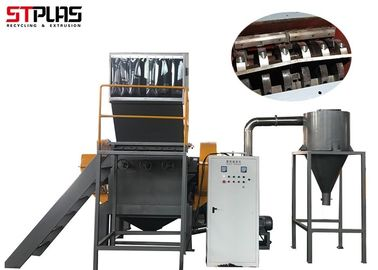 Waste Plastic Crusher Machine Crusher Plastic Machine Plastic Grinder Machine