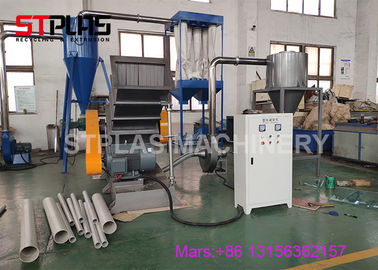 Plastic crusher machine for PET bottle PVC pipe PE film crushing