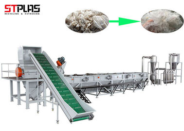 Full Automatic Plastic Film Recycling Plant PP PE Soft Material Washing Machine