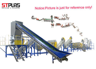 China SUS 304 HDPE Washing Line PP PE Bottle Plastic Flakes Recycling Machine factory
