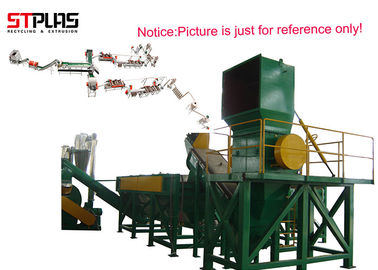 500kg / H -3000kg / H HDPE Washing Line Scrap Plastic Bottle Recycling
