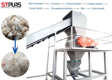 PP Bags Plastic Bag Recycling Machine PE LDPE Film Washing Crushing Drying Production