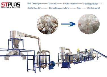 China Agriculture PP LDPE HDPE Plastic Recycling Equipment Scrap Crushing Washing Drying Line factory