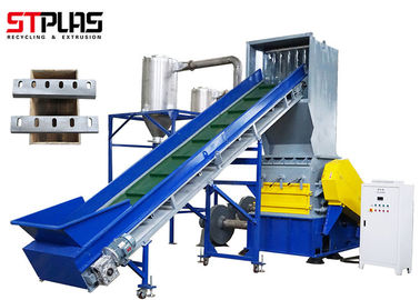 Widely Used Plastic Bottle Crushing Machine with CE SGS Certification